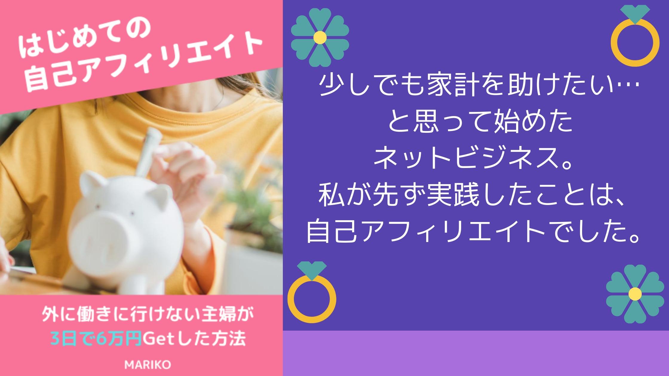 第26回e-Book大賞